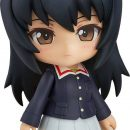 Mako Reizei Girls und Panzer Nendoroid Action Figure