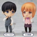 1 Mystery Dress-Up Suits Nendoroid More Decorative Parts for Nendoroid Figures